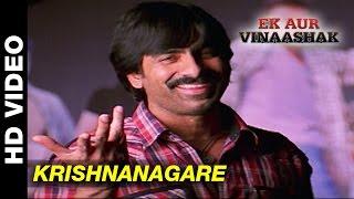 Krishnanagare | Ek Aur Vinaashak | Ravi Teja, Siya
