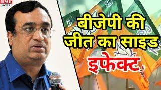 MCD में BJP की Bumper जीत का दिखा Side Effect, Ajay Maken ने दिया इस्तीफा