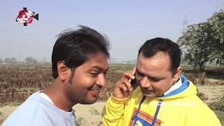 Funny Dehati Hindi Comedy Viral Video 2017 #बेवफा प्रेमिका# Bewafa Premika# शेयर, लाइक