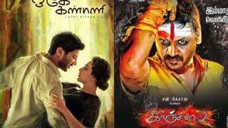 OK Kanmani and Kanchana 2 Comparison | Tamil Cinema Review