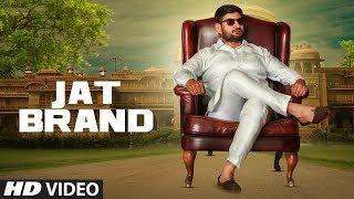Jat Brand (Full Song) DK | Gold E GIll | Latest Songs 2017