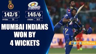 IPL 2017 : Royal Challengers Bangalore vs Mumbai Indians | MI vs RCB 2017 Highlights | NH9 News