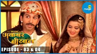 Naya Akbar Birbal Latest Episodes (Ep03 & Ep04)