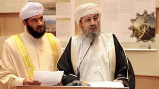 Oman's Message of Islam