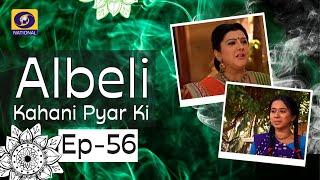 Albeli... Kahani Pyar Ki - Ep #56
