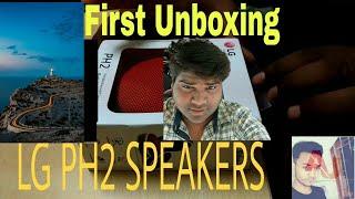 Unboxing LG PH2 BLUETOOTH SPEAKER