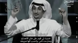 عبدالكريم الجباري | النصيحة | مونتاج medoo0_7