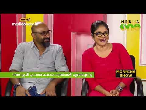 Xxx Mp4 Manju Pillai Sujith Vasudev Morning Guest 28 11 18 3gp Sex