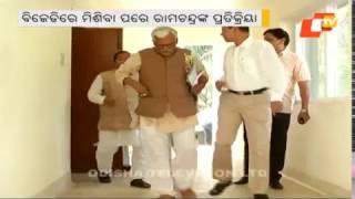 Ex deputy Speaker of Odisha Assembly joins BJD