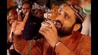 Qari Shahid Mahmood Qadri New Naat 2017 Best Mehfil E Naat Urdu & Punjabi Naats By Faroogh E Naat