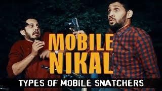 MOBILE NIKAL   Types Of Mobile Snatchers   Karachi Vynz Official