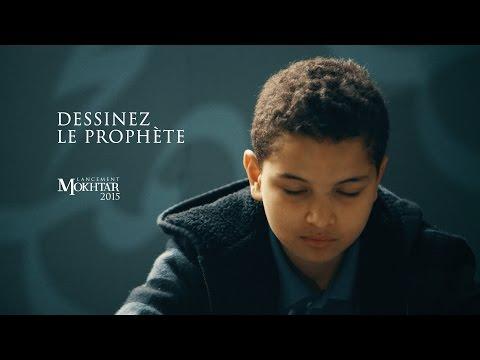 Dessinez le Prophète / Draw the Prophet [Lancement du concours Mokhtar 2015]