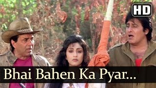 Bhai Bahen Ka Pyar Part II - Farishtay (1991) Songs - Dharmendra, Vinod Khanna - Bappi-Lahiri Hits
