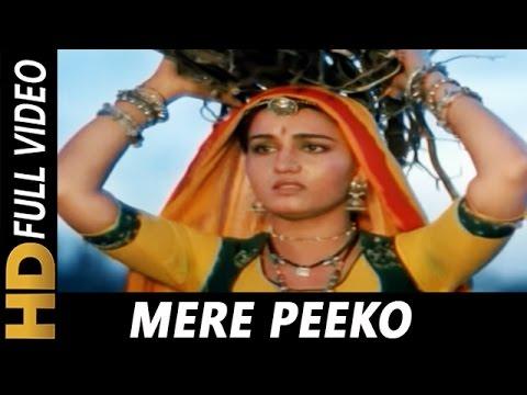 Xxx Mp4 Mere Peeko Pawan Kis Gali Le Chali Lata Mangeshkar Ghulami 1985 Songs Reena Roy 3gp Sex