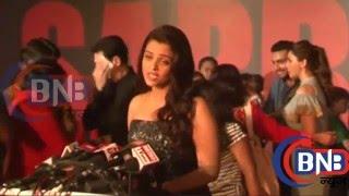 Film Sarabjit#Grand Premier Wid Bollywood Stars 3
