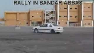 حرکات نمایشی اتومبیل بندرعباس.RALLY IN BANDAR ABBAS.