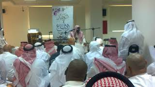 محاضرة الشيخ سليمان الجبيلان مع حملة التوحيد
