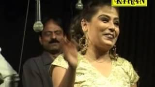 New Bengali Drama | Ami Haridas Pauler Bou Part I | Bangla Natok | Kiran