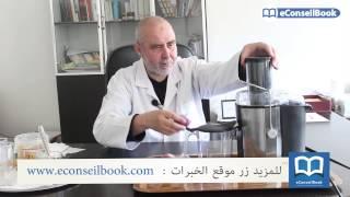 الباحث كريم العابد العلوي : طريقة تحضير عصير البصل وفوائده المثيرة