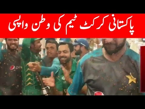 Xxx Mp4 Welcome Back Pakistani Champions Neo News Bulletin 3gp Sex