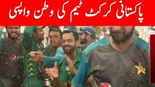 Welcome Back Pakistani Champions | Neo News Bulletin