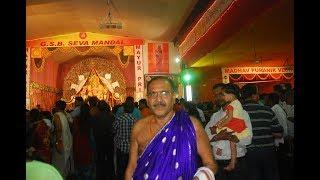 Funeral of A Very Dear Friend Mr Dinesh Pai GSB Seva Mandal