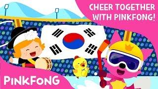Kuejina Chingching Nanae   Cheer with Pinkfong!   Pinkfong Songs for Children