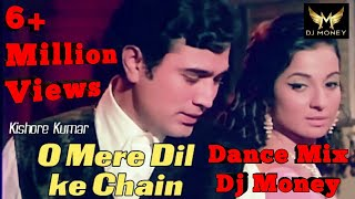 images O Mere Dil Ke Chain Dance Mix Dj Money