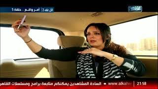 ضل راجل ولا ضل حيطة .. شوف رأي مي الخرسيتي في الجملة دي