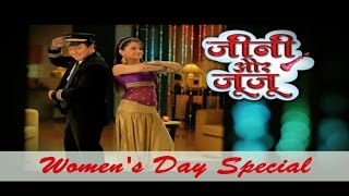 Jeannie's plan on Women's Day - Women's Day Special - Jeannie Aur Juju