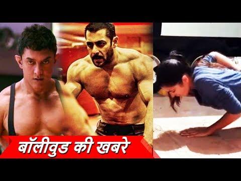Xxx Mp4 Aamir करेंगे Salman को Gym में Train Katrina का नया Workout Video Tiger Zinda Hai 3gp Sex