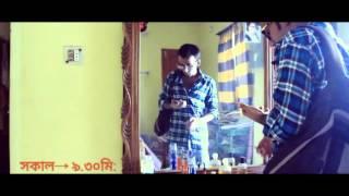 বাস্তব নির্ভর সত্য ঘটনা। না দেখলে চরম মিস। বাংলা নাটক #ADDICTION [[Trailer ]]