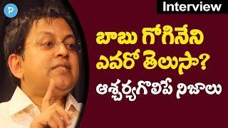 Rationalist Babu Gogineni reveals about his Family | Telugu Popular TV