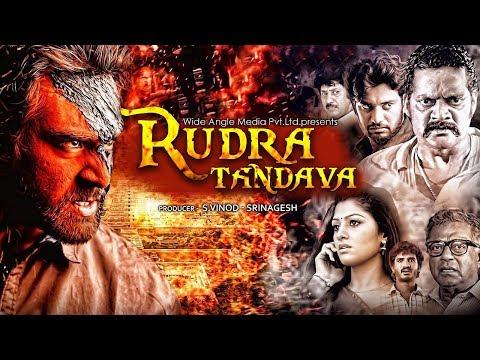 Xxx Mp4 Rudra Tandava 2017 Latest South Indian Full Hindi Dubbed Movie Chiranjeevi Sarja Action Movie 3gp Sex