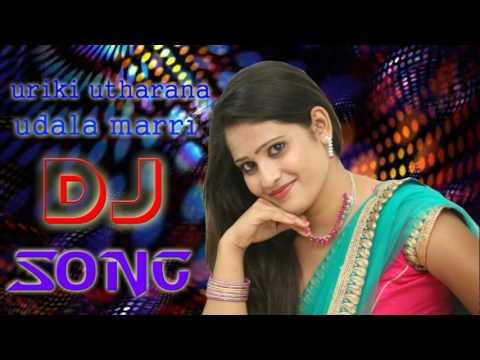 Xxx Mp4 Telugu Folk Dj Uriki Utharana Udala Mrri Dj Song Palle Dj Songs Folk Djsongs Janapada Songs 3gp Sex
