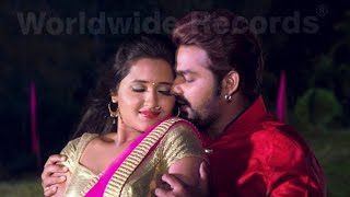 Chand Na Sunar Lagela | Full Song - BHOJPURI HOT SONG | PAWAN SINGH, KAJAL RAGHWANI