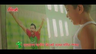 Fresh Joshe Bangladesh | Asif Iqbal Feat. Pritom Hasan