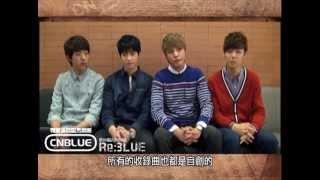CNBLUE全新專輯Re:Blue專訪 Part 2