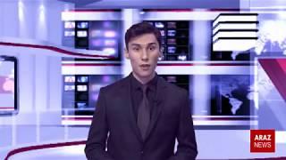Araz News English - news and analysis - 10.03.2018