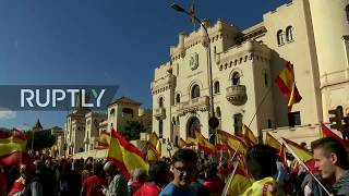 LIVE: Unionists rally in support of Civil Guard in Barcelona