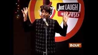 Raju Srivastav Best Comedy Ever | Just Laugh Baki Maaf (Part 10) - India TV