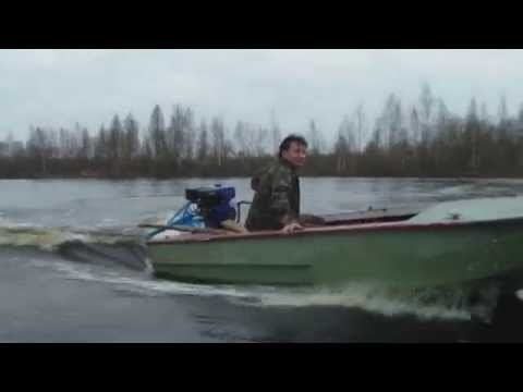 NEW outboard boat mud motor BAWAD   - duck hunting