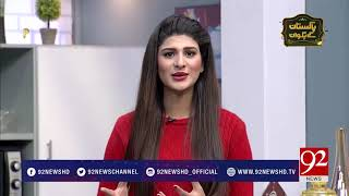 Pakistan Kay Pakwan- 13 January 2018 - 92NewsHDPlus