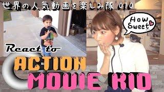 Japanese girl Fujikko REACT to