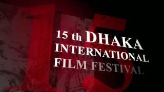 Dhaka International Film Festival 2017