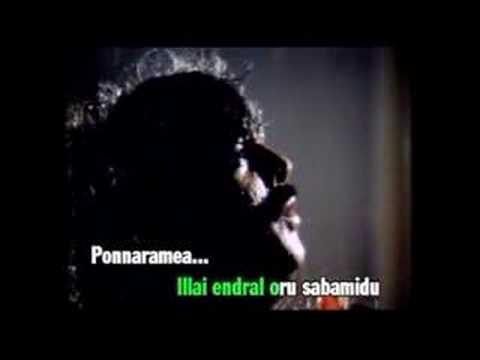 Xxx Mp4 Eeramana Rojave Ilamai Kaalangal Tamil Good Song 3gp Sex
