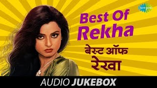 Best Of Rekha - Jukebox (HQ) | Old Hindi Songs | Rekha Hit Songs