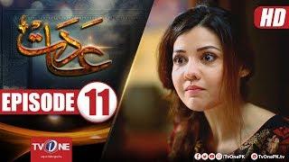 Aadat | Episode 11 | TV One Drama | 20 February 2018
