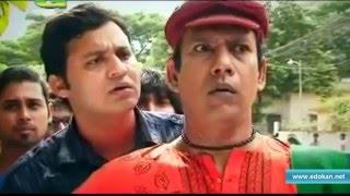 Bangla Funny Natok Comedy Bus