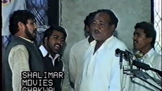 Bakht Buland Mera (Qasida) | Zakir Lal Hussain Musawar of Liliani | Dhudial, Chakwal (05/04/1997)